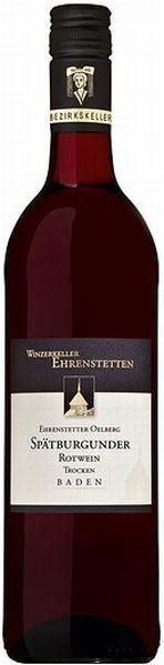 MarkgräflerlandFischinger Weingarten QbA Spätburgunder Rotwein trocken Jg. 2014Deutschland Baden Markgräflerland
