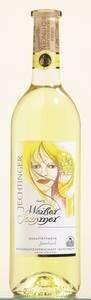 JechtingenJechtinger Weißer Sommer Weißwein Cuvee Jg. 2015Deutschland Baden Jechtingen